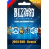 Battle net Balance Card 2000 RUR - RU