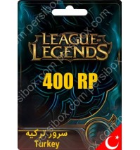 League Of Legends Gift Card 400 RP Turkey