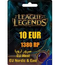 خرید گیفت کارت Riot Point مقدار 1380 RP سرور EUNE / EUW