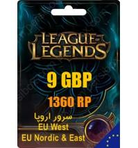 خرید گیفت کارت 1360 RP بازی LoL