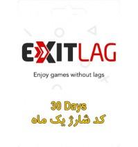 Exitlag - یک ماهه