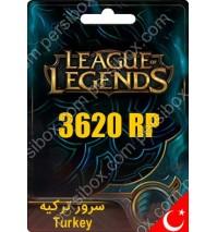 League Of Legends Gift Card 3620 RP Turkey