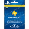 PlayStation Network Plus 12 Months UAE